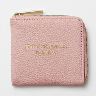 Maison de FLEUR - MORE  モア 5月号付録 大人ピンクのレザー調ミニ財布