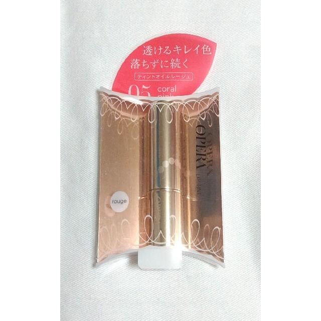 OPERA(オペラ)のオペラ 口紅 グロス セット コスメ/美容のベースメイク/化粧品(口紅)の商品写真