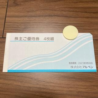 アルペン株主優待券2000円(その他)