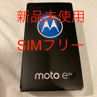 モトローラ(Motorola)の新品未使用  モトローラMotorola moto e6s 2GB 32GB(スマートフォン本体)
