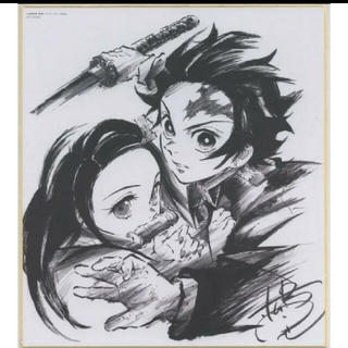 鬼滅の刃 Blu-ray & DVD 第1巻 購入 特典 サイン入色紙
