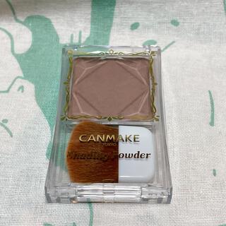 キャンメイク(CANMAKE)のキャンメイク シェーディングパウダー 04 アイスグレーブラウン(フェイスパウダー)