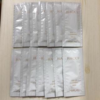 ハッチ(HACCI)のHACCI ハッチ クレンジングミルク サンプル(サンプル/トライアルキット)
