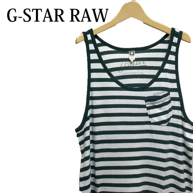 G-STAR RAW(ジースター)のG-STAR RAW タンクトップ ボーダー柄カットソー 白緑 メンズのトップス(Tシャツ/カットソー(半袖/袖なし))の商品写真