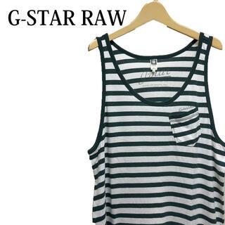 G-STAR RAW - G-STAR RAW タンクトップ ボーダー柄カットソー 白緑