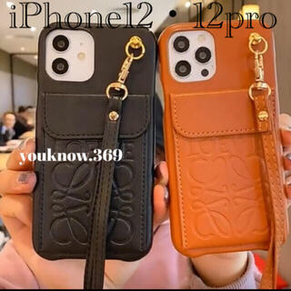 iPhone12・12proケース(iPhoneケース)