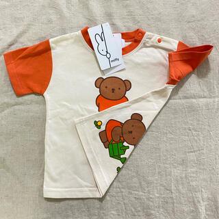 シマムラ(しまむら)のmiffy しまむら ボリス Tシャツ 80(Tシャツ)