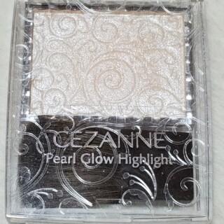 CEZANNE(セザンヌ化粧品) - セザンヌ パールグロウハイライト01