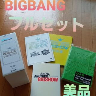BIGBANG - BIGBANG/2009・2010 BIGSHOW MAKING DVD&BO…