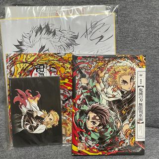 集英社 - 劇場版「鬼滅の刃」無限列車編 DVD 完全生産限定版