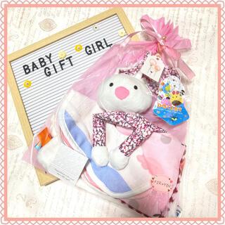 おもちゃ スタイ ガーゼ セット 出産祝い ギフト 布おもちゃ お祝い(ベビースタイ/よだれかけ)