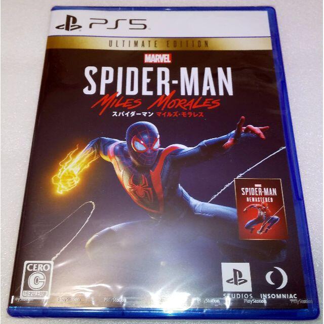 PS5用 Marvel's Spider-Man: Miles Morales エンタメ/ホビーのゲームソフト/ゲーム機本体(家庭用ゲームソフト)の商品写真