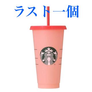 スターバックスコーヒー(Starbucks Coffee)のカラーチェンジングコールドカップ(タンブラー)