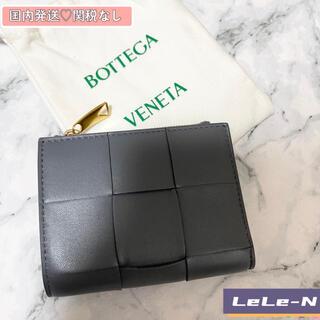 ボッテガヴェネタ(Bottega Veneta)のBOTTEGA VENETA<新品レシート付き>カセット2つ折り財布(財布)