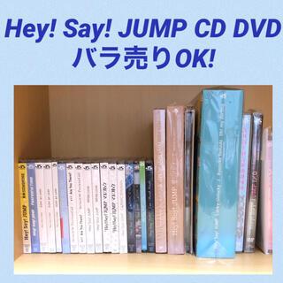 ヘイセイジャンプ(Hey! Say! JUMP)のHey! Say! JUMP CD DVD(ポップス/ロック(邦楽))