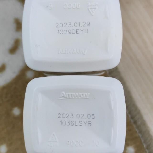 Amway(アムウェイ)のニュートリライト トリプルX ブレインハート 食品/飲料/酒の健康食品(ビタミン)の商品写真