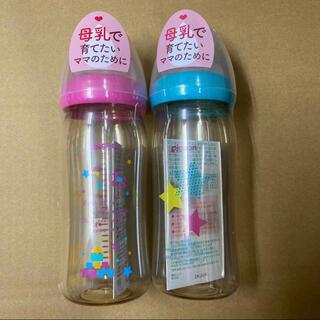 ピジョンプラスチック製哺乳瓶240ML2本限定版(哺乳ビン)