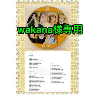 wakana様 セレクト(その他)