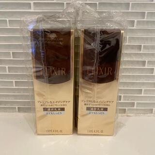ELIXIR - 新品 2本セット エリクシール エンリッチド エマルジョン CBⅡ 乳液