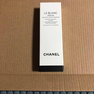 シャネル(CHANEL)の美的 6月号 付録 シャネル ルブランセラム hlcs 5ml 美白美容液(美容液)