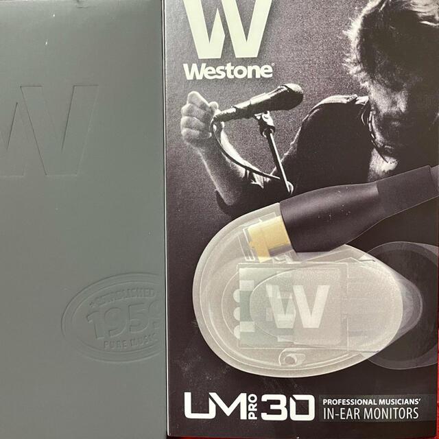 [専用]Westone UMPRO30 スマホ/家電/カメラのオーディオ機器(ヘッドフォン/イヤフォン)の商品写真
