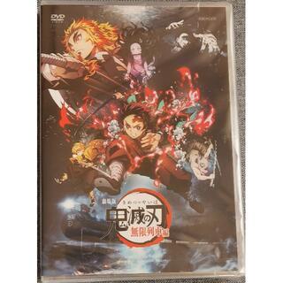 新品未開封品 劇場版「鬼滅の刃」無限列車編 通常版 DVD