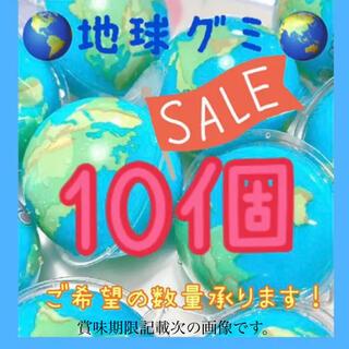 【セール中】地球グミ プラネットグミ ASMR  Gummi アースグミ 即購入