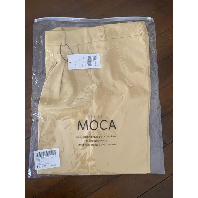 TODAYFUL(トゥデイフル)のお値下げ中!! 未使用 select MOCA カラーセンターラインタックパンツ レディースのパンツ(カジュアルパンツ)の商品写真