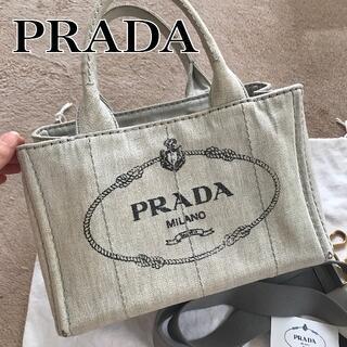 プラダ(PRADA)のRADA プラダ 2way カナパs デニム ホワイト グレー ビアンコ(トートバッグ)