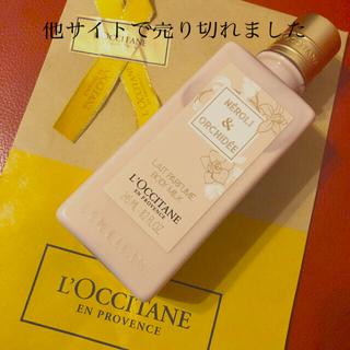 L'OCCITANE - ロクシタンボディミルク オーキデ