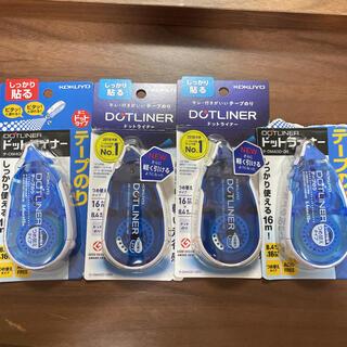 コクヨ(コクヨ)のコクヨ テープのり ドットライナー 本体 4個(テープ/マスキングテープ)