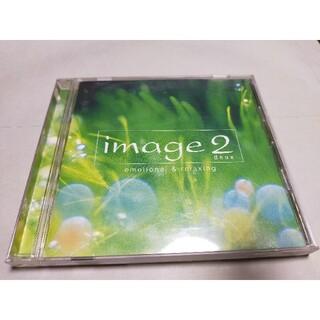 image2 CD(ヒーリング/ニューエイジ)