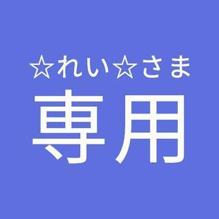 ピーチジョン(PEACH JOHN)の【☆れい☆さま専用】ピーチジョン パジャマ ルームウェア 長袖(パジャマ)