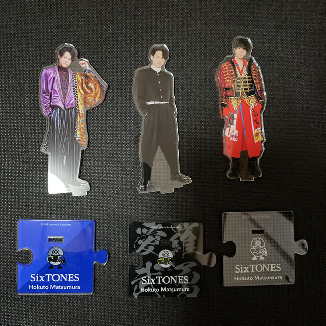 SixTONES 松村北斗 アクリルスタンド アクスタ エンタメ/ホビーのタレントグッズ(アイドルグッズ)の商品写真