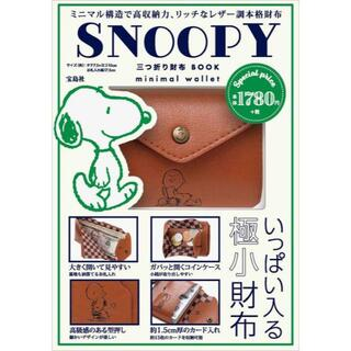 SNOOPY - SNOOPY スヌーピー 三つ折り財布 minimal wallet