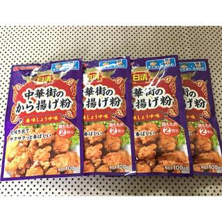ニッシンセイフン(日清製粉)の日清製粉■中華街のから揚げ粉(調味料)