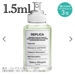Maison Martin Margiela - レプリカ オードトワレ マッチャメディテーション 1.5ml