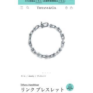 Tiffany & Co. - Tiffany ティファニー ハードウェアブレスレット