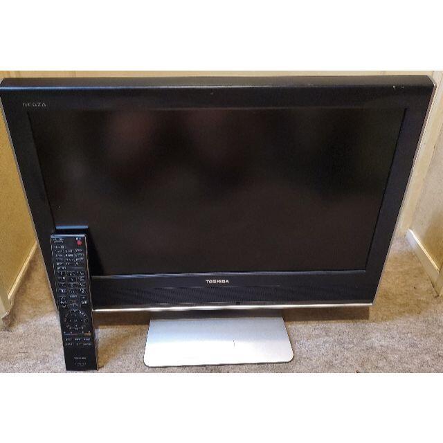 東芝(トウシバ)の東芝REGZA 23C2000 23インチハイビジョンテレビ スマホ/家電/カメラのテレビ/映像機器(テレビ)の商品写真