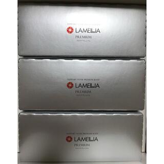 ラメリア プレミアム ドリンク 3箱