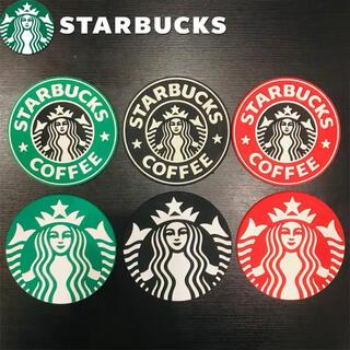 スターバックスコーヒー(Starbucks Coffee)のStarbucks Coffee coaster(テーブル用品)