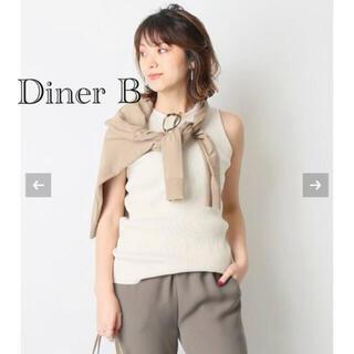 ドゥーズィエムクラス(DEUXIEME CLASSE)のDeuxieme Classe Diner B RIB タンクトップ新品タグ付き(タンクトップ)