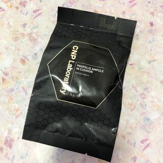 CNP -  【CNP】チャアンドパク プロポリス アンプル イン クッション
