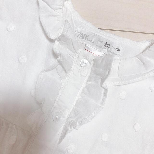 ZARA(ザラ)のzara ◎ フリルカラーシャツ キッズ/ベビー/マタニティのキッズ服女の子用(90cm~)(ブラウス)の商品写真