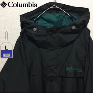 コロンビア(Columbia)の【梅雨】columbia コロンビア レインジャケット カッパ ゆるダボ ロング(マウンテンパーカー)