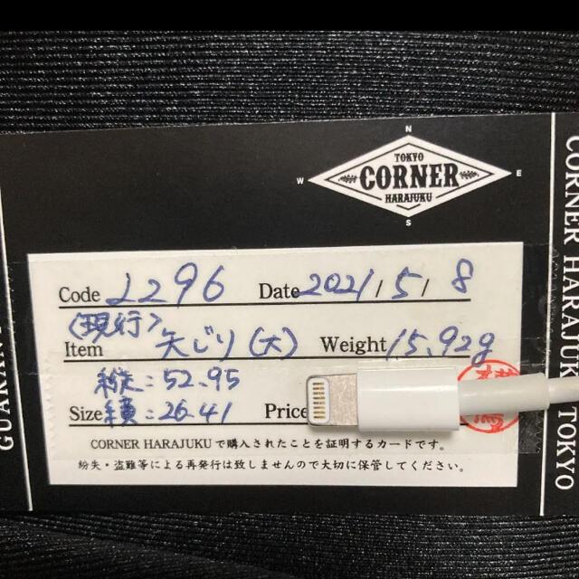 goro's(ゴローズ)のゴローズ 現行 K18付き 矢じり ヤジリ 大 メンズのアクセサリー(ネックレス)の商品写真