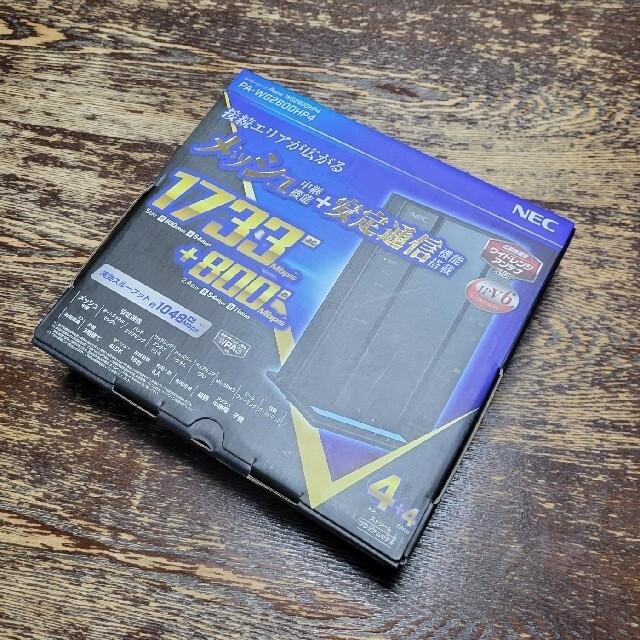 NEC(エヌイーシー)のNEC Aterm PA-WG2600HP4 Wi-Fiルーター 未使用品 スマホ/家電/カメラのPC/タブレット(PC周辺機器)の商品写真