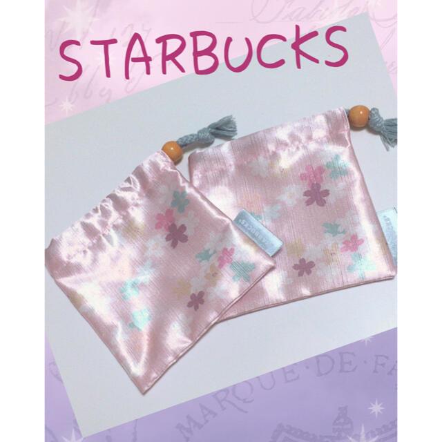 Starbucks Coffee(スターバックスコーヒー)の新品 スターバックス スタバ ミニカップギフト 巾着 レディースのファッション小物(ポーチ)の商品写真