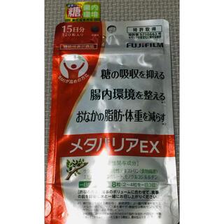 フジフイルム(富士フイルム)の富士フイルム メタバリアEX  15日 4袋(ダイエット食品)