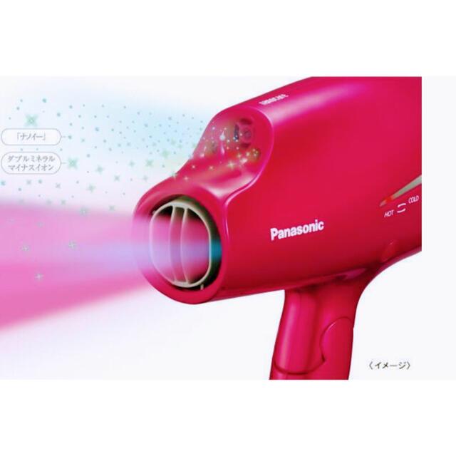 Panasonic(パナソニック)のPanasonic⭐️ナノケア ドライヤーEH-NA98-PN(ピンクゴールド) スマホ/家電/カメラの美容/健康(ドライヤー)の商品写真